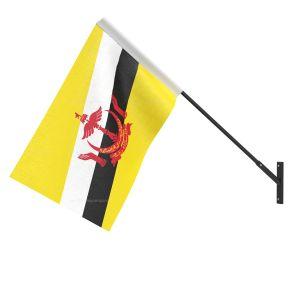 Brunei Darussalam National Flag - Wall Mounted