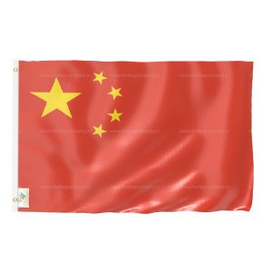 China National Flag - Outdoor Flag 2' X 3'