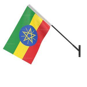 Ethiopia National Flag - Wall Mounted